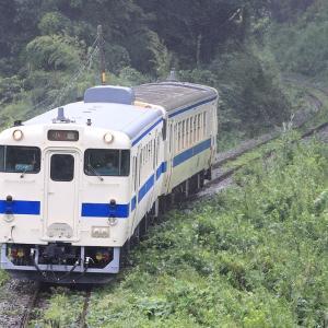 [2021/08/09] 日田彦山線950D