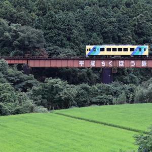 [2021/08/09] 田川線2422D