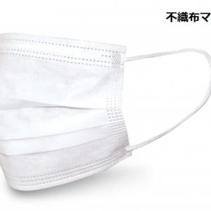 マスク着用で、新型コロナウイルス感染は防げるか?