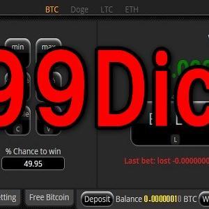 世界的に人気のオンラインカジノ 『999Dice 』(スリーナインダイス)