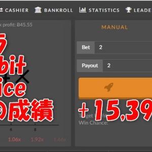 6/18 成績 +15,390円  999Diceが気になり過ぎます!