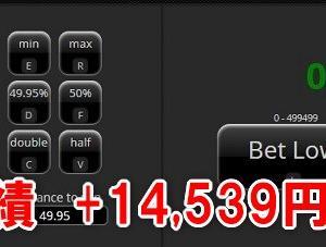 6/24 バカラ・バスタビット・999Dice 自動ツール 成績 +14,539円
