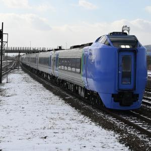 JR北海道「北の40記念入場券」の旅 その13 長万部から特別急行乗り継ぎで旭川へ