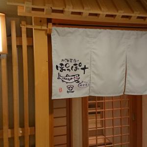 JR北海道「北の40記念入場券」の旅 その15 旅先で一献 北海茶漬けぽっぽ ぷらす(2回目)