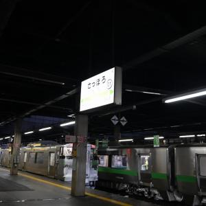 JR北海道「北の40記念入場券」の旅 その16 3日目は函館本線山線へ