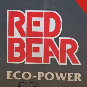 帯広で赤熊さんと出会った。~第1回北の大地の入場券を購入する旅~⑨