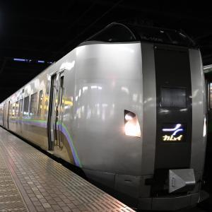 宿泊記録 JRイン札幌北2条 ~第1回北の大地の入場券を購入する旅~⑰