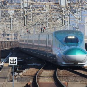 新幹線料金が実質タダ?!お先にトクだ値スペシャルでお得な旅を!