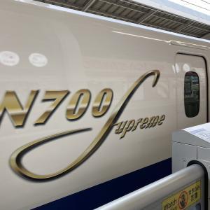 N700S充当のこだまに乗車!お得にゆったり快適に移動できるのが嬉しい。
