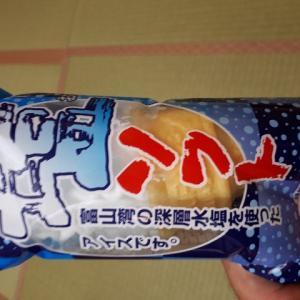 海層水塩ソフトクリーム食べたい?富山の迷グルメ