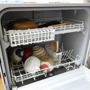 食洗機を買ってみた!