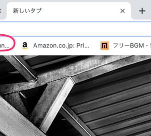 Chromeのブックマークを整理するコツ