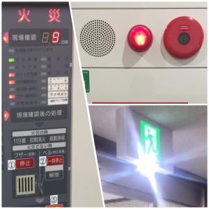 火災報知器の止め方(誘導灯信号装置ありの場合)