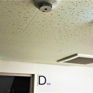高輝度誘導灯における「高輝度」の定義って‥⁉