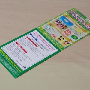 コープデリ×TDRオフィシャルスポンサー2社 ディズニーキャンペーン