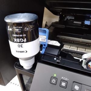 【買ってよかった】大容量タンク搭載インクジェットプリンタ「G5030」