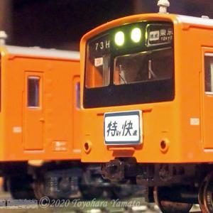 KATO 201系弄り(1) [鉄道模型]