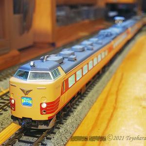 TOMIX 485系整備の姑息なワケ [鉄道模型]