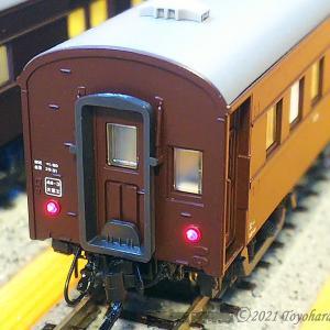 KATO マニ60 200 買っちゃったー~整備[鉄道模型]