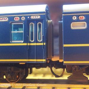 KATO 20系 号車表示ハトメ抜き作戦 [鉄道模型]