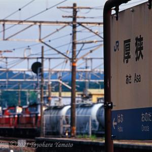 7月の美祢線 DD51とキハ58系