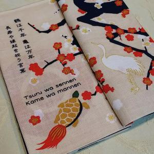 鶴は千年 亀は万年  ―鶴ことば―