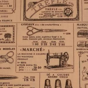 お揃い -裁縫道具の生地ー