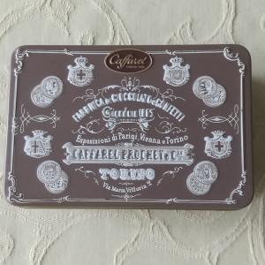 チョコレートボックス4