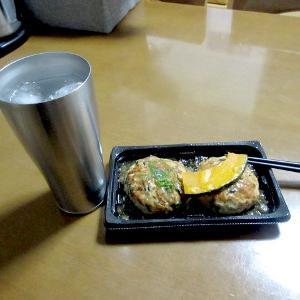 豆腐ハンバーグ玉葱ソースがけ  Manufacturer フジッコ株式会社 鳴尾工場