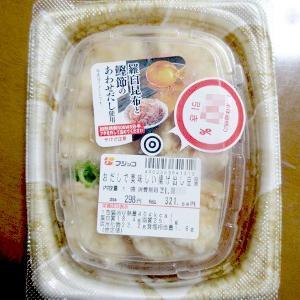 おだしで美味しい揚げ出し豆腐  Manufacturer フジッコ株式会社 鳴尾工場