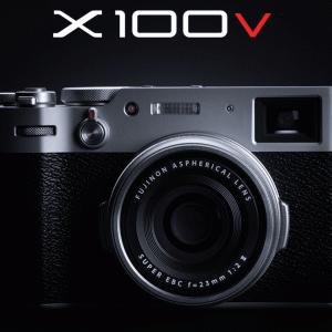 富士フイルムがAPS-C最強の高級コンデジX100Vを発表!人気の旅スナップカメラX100Fと徹底比較した