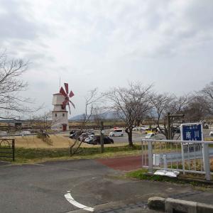 道の駅しんあさひ風車村は今(2020年)