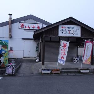 舞鶴の戦争遺構(舞鶴要塞)を訪ねて! 【ダイジェスト】
