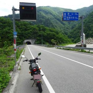奥深き富山市南部の漫遊【その1】 ~広域基幹林道町長水須線