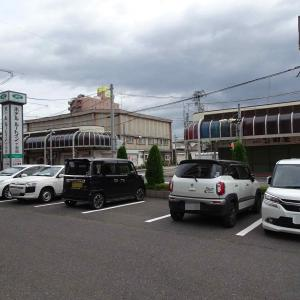 ホテルルートイン十和田泊 【青森県十和田市】