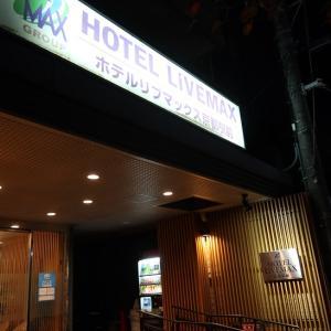 ホテルリブマックス京都駅前泊!