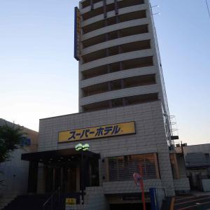 スーパーホテル水俣泊 【熊本県水俣市】