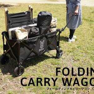 DODフォールディングキャリーワゴンはキャンプの荷物運びが楽しくなる+テーブルにもなるらしい!