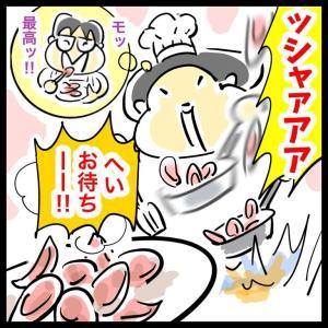 【キレキレの母】子供心に理不尽だった魚肉ソーセージ事件