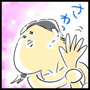 【ナイトルーティン】汗かき女と汗かかな男の夜八時