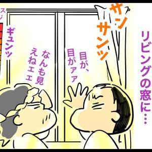 【劇的ビフォーアフター】ほったらかしてた不便を解消してみた!