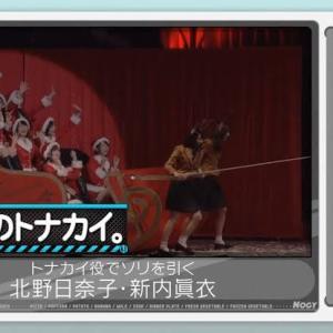 乃木坂46出演の12/2歌謡祭第1夜のタイムテーブル・・・