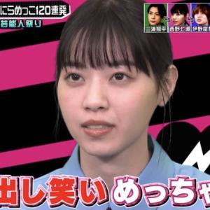 乃木坂の頂点だった西野七瀬さん、多少劣化するも....→ 雰囲気可愛いの代表、俺は騙されん
