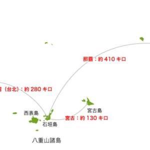 石垣島ってどんな島(^^)?①
