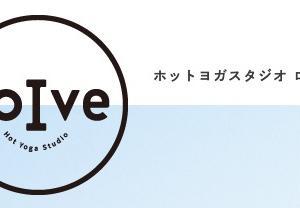 【大阪のホットヨガ 】なぜみんなロイブを選ぶの?5つの理由
