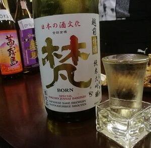 良い酒と良い時間