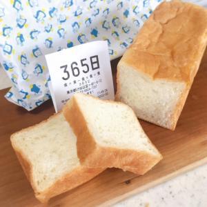 365日 (人気パン店)
