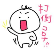 阪神コロナ感染、ウチの対策は大丈夫か