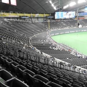 ガラガラの札幌Dで負け試合を見てきた