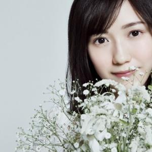 【まゆゆ】元AKB48・渡辺麻友が芸能界引退!健康上の理由で